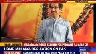 Will Shiv-Sena now bow to BJP proposal? - NEWSXLIVE