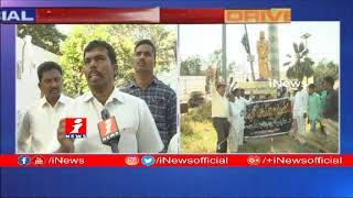 Rayalaseema People Disappoints With Chandrababu Govt Over High Court Transfer To Amaravathi | iNews - INEWS