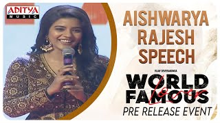Aishwarya Rajesh Speech @ #WorldFamousLover Pre Release Event | Vijay Deverakonda - ADITYAMUSIC