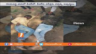 Another RTC Bus Mishap At NagarKurnool | 15 Wounded | iNews - INEWS