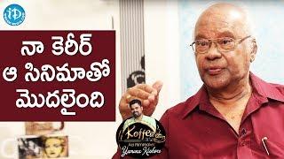 Raavi Kondala Rao About His Debut Film    Koffee With Yamuna Kishore - IDREAMMOVIES