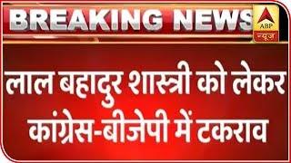 BJP workers wash Shashtri's idol with Gangajal after Priyanka's tribute - ABPNEWSTV
