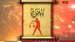 GuruJi with Pawan Sinha: Know how will be your 15th March, 2018 based on your zodiac sign - ABPNEWSTV