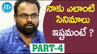 Naa Peru Meenakshi Serial Director Jai Kumar Interview - Part #4 || Soap Stars With Anitha - IDREAMMOVIES