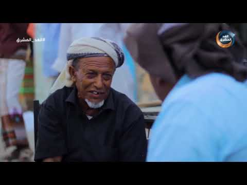 دروب وعطاء | تعرف على تاريخ سوق الخضار في مديرية حديبو السقطرية