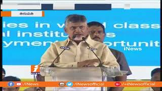 CM Chandrababu Naidu Speech At Gnanabheri Program In Tirupati | iNews - INEWS