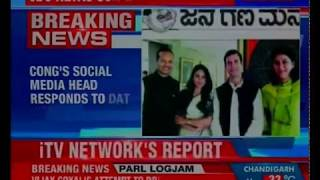 Congress' social media head responds to data war, says uninstall NaMo app from your phones - NEWSXLIVE