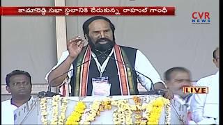 T-Congress President Uttam Kumar Reddy Speech at Rahul Bahiranga Sabha in Kamareddy | CVR News - CVRNEWSOFFICIAL
