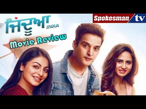 <p>A movie review of Punjabi Film Jindua</p>