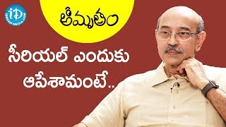 Unknown Facts About Amrutham Serial - Gunnam Gangaraju | Celebrity Buzz With iDream - IDREAMMOVIES