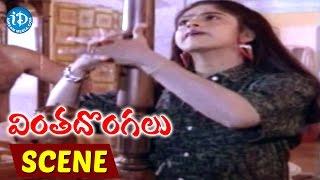 Vinta Dongalu Movie Scenes - Nadhiya Mocking Rajasekhar || Jaggaiah || Rao Gopala Rao - IDREAMMOVIES