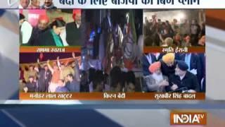 Delhi Polls: BJP to hold several rallies in Delhi today - INDIATV