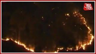 Massive Forest Fire Breaks Out In The Path Leading To Vaishno Devi Shrine - AAJTAKTV