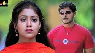 Nenunnanu Movie Scenes | Kaushal Teasing Shriya | Telugu Movie Scenes | Nagarjuna, Aarti Aggarwal - SRIBALAJIMOVIES