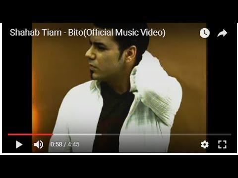 Taghat nadaram shahab tiam download
