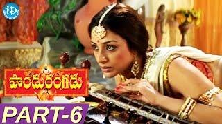 Pandurangadu Full Movie Part 6 || Balakrishna, Tabu, Sneha || K Raghavendra Rao || M M Keeravani - IDREAMMOVIES