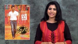 Sarrainodu Movie Review ll Allu Arjun ll Rakul Preet ll Boyapati Srinu - IGTELUGU
