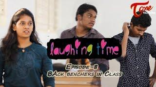 Laughing Time | Episode #8 | Back Benchers In Class | #TeluguComedyWebSeries | Ravi Ganjam - TELUGUONE