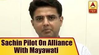 Senior Leadership Will Decide On Forming An Alliance With Mayawati's Party, Says Sachin Pilot - ABPNEWSTV
