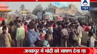 Why PM Modi's visit to Janakpur cancelled? - ABPNEWSTV