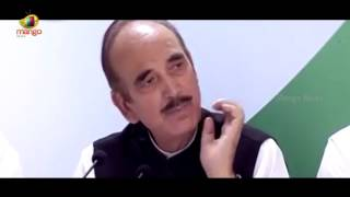 Ghulam Nabi Azad At Press Conference over Amendment Bill Issue | Mango News - MANGONEWS