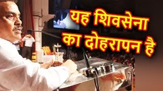 Why Did Shiv Sena Speak via Saamna And Not During No-Confidence Motion Against Govt, Asks Congress - ABPNEWSTV
