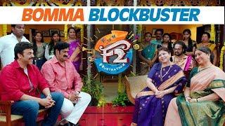 F2 Comedy Scenes 5 - Sankranthi Blockbuster  - Venkatesh, Varun Tej, Tamannaah, Mehreen - DILRAJU