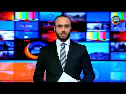 موجز أخبار الثانية مساءً | الحكومة تطالب بريطانيا بإدراج مليشيا الحوثي بقوائم الإرهاب (21 يناير)