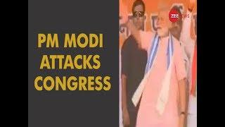 PM Modi attacks Congress in rally in Odisha's Sambalpur - ZEENEWS
