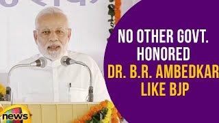 No Other Government Honored Dr B R Ambedkar like BJP Says Modi | Mango News - MANGONEWS