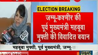 India-Pakistan tension will continue until Lok Sabha elections: Mehbooba Mufti - ZEENEWS