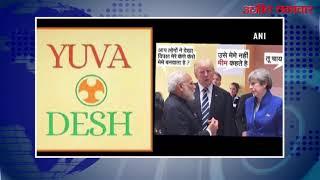video : परेश रावल ने किया विवादित ट्वीट, बाद में किया डिलीट