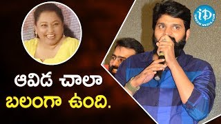ఆవిడ చాలా బలంగా ఉంది - Hero Sree Vishnu ||Thippara Meesam Movie Pre Release Event - IDREAMMOVIES