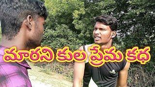 Telugu Best Love short film /ram rummy ss/ - YOUTUBE