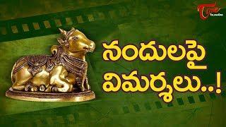 Nandi Awards Controversy, Balakrishna Role - TELUGUONE
