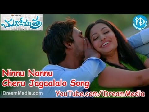 Ninnu Nannu Cheru Jagaalalo Song - - Maro Charitra Movie Songs - Varun Sandesh - Anita Galler