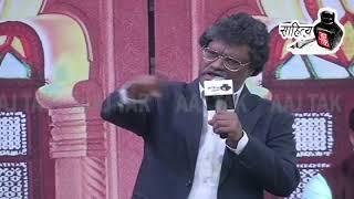 राजेश रेड्डी की शायरी, हरेक आगाज का अंजाम तय है - AAJTAKTV