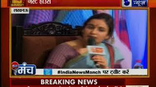 इंडिया न्यूज: अपर्णा यादव बयान- गेस्ट हाउस कांड में नहीं थे एसपी कार्यकर्ता - ITVNEWSINDIA