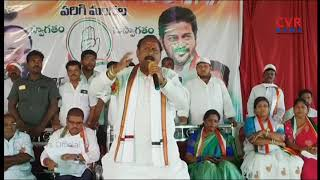 Congress MLA Candidate T Ram Mohan Reddy Conducted Huge Bike Rally in Parigi Constituency | CVR News - CVRNEWSOFFICIAL