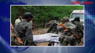 Video:छत्तीसगढ़: सुकमा हमले में शहीदों की संख्या बढ़कर 24 हुई