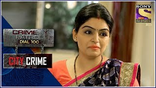 City Crime | Crime Patrol | जलन | Bihar - SETINDIA