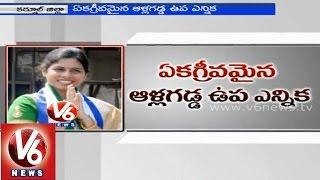 Bhuma Akhila Priya unanimously won as Allagadda MLA - V6NEWSTELUGU