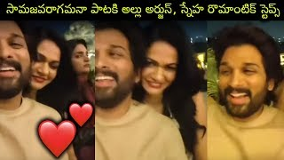 Allu Arjun & Sneha Reddy Romantic Expressions For Samajavaragamana Song From Ala Vaikunthapurramuloo - RAJSHRITELUGU