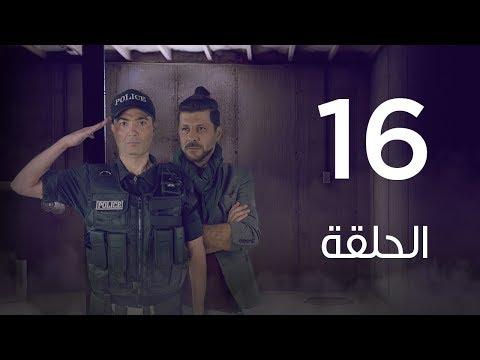 مسلسل 7 ارواح | الحلقة  السادسة عشر - Saba3 Arwa7 Episode 16 - صوت وصوره لايف