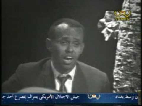 المرشدي محمد مرشد ناجي - و عزمت السفر  دار الفلك دار