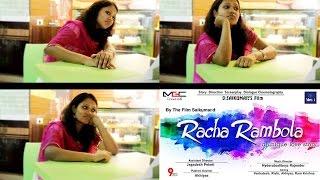 Racha Rambola  | Telugu Short Film | by Sai Kumar - YOUTUBE
