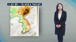 날씨해설 02월21일_ 서울, 경기, 강원영서 눈! 출근길 교통안전 유의하세요~