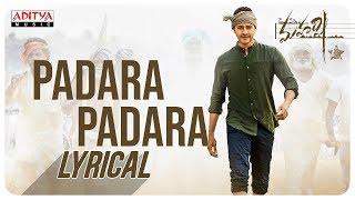 Padara Padara Lyrical | Maharshi Songs || MaheshBabu, PoojaHegde | VamshiPaidipally - ADITYAMUSIC