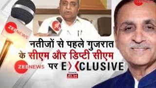 Watch: Zee Media talks to Chief Minister of Gujarat Vijay Rupani - ZEENEWS