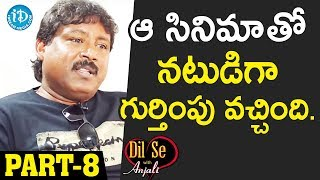 Comedian Prabhas Sreenu Exclusive Interview - Part #8 || Dil Se With Anjali - IDREAMMOVIES